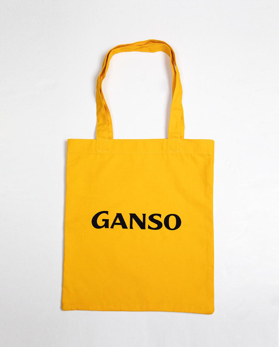 Tote Bag Yellow