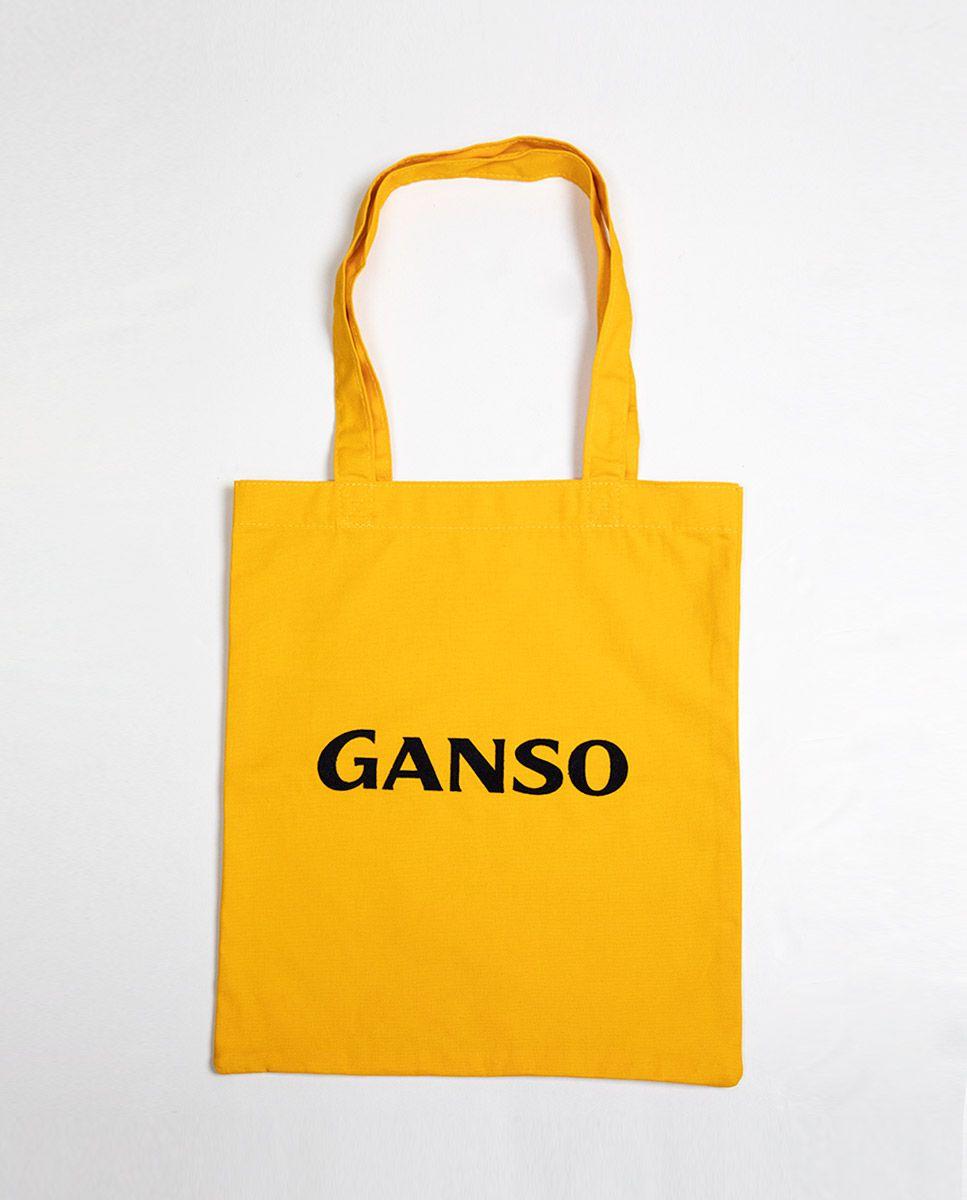 Tote Bag Yellow Image 1